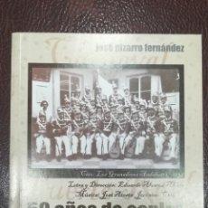 Libros de segunda mano: 50 AÑOS DE COPLAS DEL CARNAVAL DE PUERTO REAL . CADIZ 1909-1959. Lote 137338810