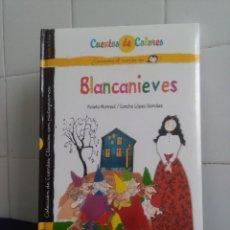 Libros de segunda mano: CIRCULO DE COLORES, BLANCANIEVES Y LA MADRASTA DE BLANCANIEVES . Lote 137351750