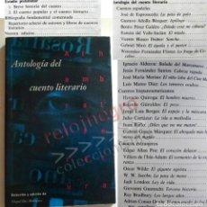 Libros de segunda mano: ANTOLOGÍA DEL CUENTO LITERARIO LIBRO 25 CUENTOS GALDÓS BORGES POE QUIROGA MIRÓ RULFO ESTUDIO PREVIO. Lote 137571402