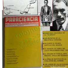 Libros de segunda mano: REVISTA PARACIENCIA 1 MISTERIO ESOTERISMO UFOLOGÍA JJ BENÍTEZ MASON FASSMAN OVNIS VATICANO -NO LIBRO. Lote 137749434