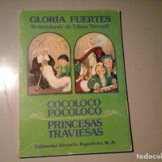 Libros de segunda mano: GLORIA FUERTES. COCOLOCO POCOLOCO. PRINCESAS TRAVIESAS. 1ª EDICIÓN 1985. ULISES WENSELL. RARO.. Lote 138080286