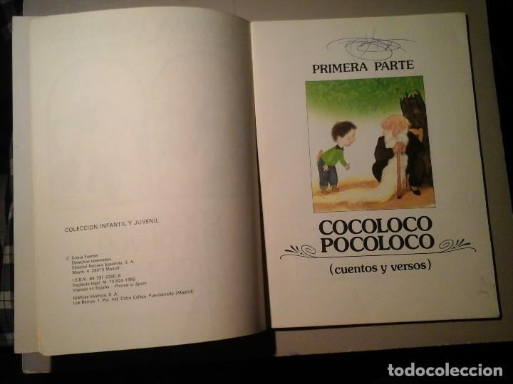 Libros de segunda mano: GLORIA FUERTES. COCOLOCO POCOLOCO. PRINCESAS TRAVIESAS. 1ª EDICIÓN 1985. ULISES WENSELL. RARO. - Foto 4 - 138080286