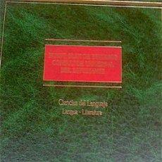 Libros de segunda mano: CONSULTOR UNIVERSAL DEL ESTUDIANTE. CIENCIAS DEL LENGUAJE: LENGUA Y LITERATURA - VV. AA.. Lote 122500200