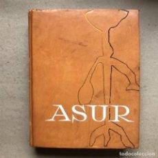 Libros de segunda mano: ASUR. ANDRÉ PARROT. AGUILAR EDICIONES 1970. EL UNIVERSO DE LAS FORMAS 2. Lote 139175182