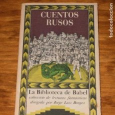 Livros em segunda mão: CUENTOS RUSOS. VV.AA. LA BIBLIOTECA DE BABEL. EDICIONES SIRUELA. 1 EDICION. 1986.. Lote 140000938