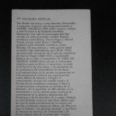 Libros de segunda mano: LÉLIA O LA VIDA DE GEORGE SAND, (ANDRÉ MAUROIS), ALIANZA 1973. Lote 17382750