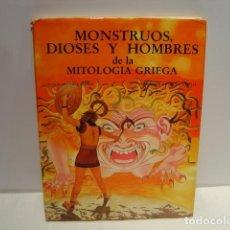 Libros de segunda mano: MONSTRUOS, DIOSES Y HOMBRES DE LA MITOLOGÍA GRIEGA - MICHAEL GIBSON - ANAYA 1985. Lote 140436258