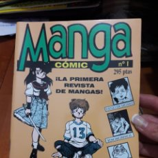 Libros de segunda mano: MANGA COMIC N° 1.EDITORIAL IRU. Lote 140438108