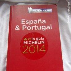 Libros de segunda mano: ESPAÑA & PORTUGAL -LA GUIA MICHELIN 2014- HOTELES & RESTAURANTES - EDICIÓN ESPECIAL. Lote 140537254