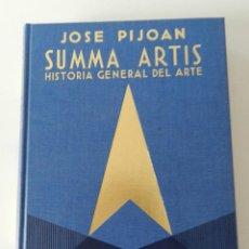 Libros de segunda mano: SUMMA ARTIS, HISTORIA GENERAL DEL ARTE, VOL XIII, ARTE PERÍODO HUMANÍSTICO TRECENTO Y CUATROCENTO. Lote 140555610