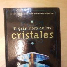 Libros de segunda mano: EL GRAN LIBRO DE LOS CRISTALES. ALICIA GALLOTTI. EDICIONES MARTÍNEZ ROCA. Lote 140724330