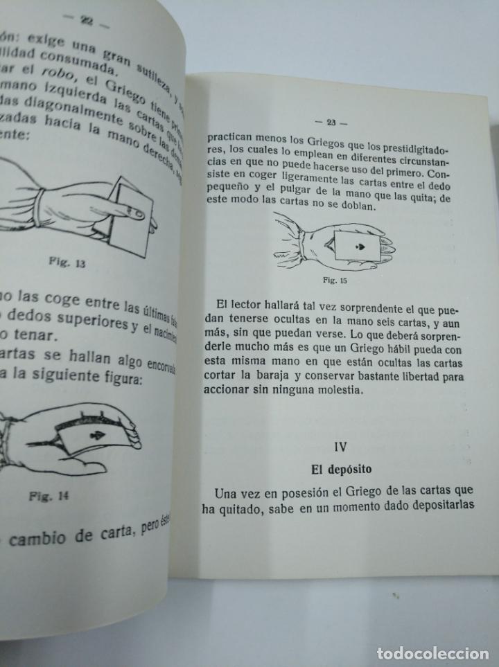 Libros de segunda mano: EL ARTE DE GANAR EN TODOS LOS JUEGOS. BIBLIOTECA JUEGOS PRESTIDIGITACION ILUSIONISMO. POR WHO? TDK58 - Foto 3 - 141197138
