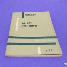 Libros de segunda mano: PARAMAHANSA YOGANANDA , LA LEY DEL EXITO. Lote 141727070