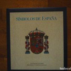 Libros de segunda mano: SÍMBOLOS DE ESPAÑA. EDICIÓN ESPECIAL ILUSTRADA 1999. VARIOS AUTORES. PROL. Y COORD. CARMEN IGLESIAS. Lote 141787418