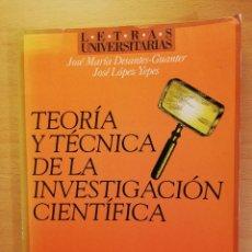 Libros de segunda mano: TEORIA Y TECNICA DE LA INVESTIGACION CIENTIFICA (VV. AA.) EDITORIAL SINTESIS. Lote 142258234