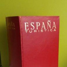 Libros de segunda mano - España Turística - Guías Afrodisio Aguado. 1973 - COMPLETA - 142289050