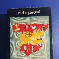 Libros de segunda mano: GUÍA SOBRENATURAL DE ESPAÑA. Lote 142462565