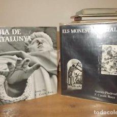 Libros de segunda mano: GUIA DE CATALUNYA + ELS MONESTIRS CATALANS. JOSEP PLA. ANTONI PLADEVALL. F. CATALÀ ROCA. UNA JOIA!!. Lote 142564746
