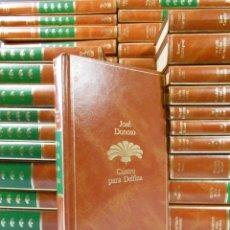 Libros de segunda mano: ANTOLOGÍA LITERARIA SEIX BARRAL, COMPLETA 50 TOMOS 1986. Lote 142759390