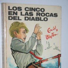 Libros de segunda mano: LOS CINCO EN LAS ROCAS DEL DIABLO (ENID BLYTON) *** LIBRO AVENTURAS INFANTIL *** EDIT JUVENTUD 1975. Lote 142759406