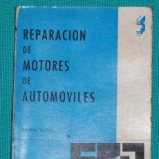 Libros de segunda mano: REPARACIÓN DE MOTORES DE AUTOMOVILES. Lote 142788990