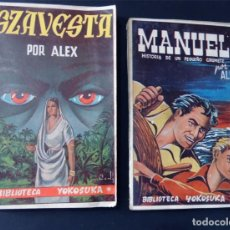 Libros de segunda mano: MANUEL - SZAVESTA / ALEJANDRO PEREZ ALTUNA ( ALEX ) ED. YOKOSUKA AÑO 1955 - IRACHE - NAVARRA. Lote 142884290