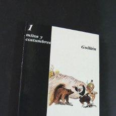 Libros de segunda mano: EL CARNAVAL / MITOS Y CONSTUMBRES / JUANJO GUILLEN / ED. ARGOS VERGARA 1984 / SIN USAR. Lote 143080022
