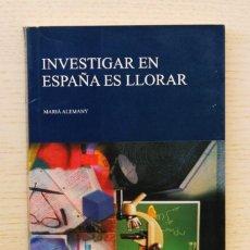 Libros de segunda mano: INVESTIGAR EN ESPAÑA ES LLORAR - ALEMANY, MARÍA. Lote 143288230