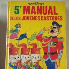 Libros de segunda mano: 5° MANUAL DE LOS JÓVENES CASTORES. WALT DISNEY. MANUAL DEL GRAN MONGOL. EDICIONES MONTENA. AÑO 1981.. Lote 143299785