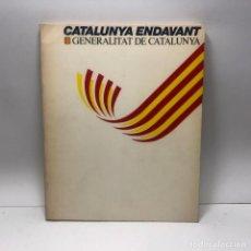 Libros de segunda mano: LIBRO - CATALUNYA ENDAVANT - GENERALITAT DE CATALUNYA / N-7431. Lote 143389310