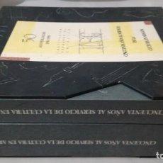 Libros de segunda mano: 50 AÑOS SERVICIO CULTURA ARAGÓN 1943-1993 INSTITUCIÓN FERNANDO EL CATÓLICO- 2 TOMOS EN ESTUCHE. Lote 143410890