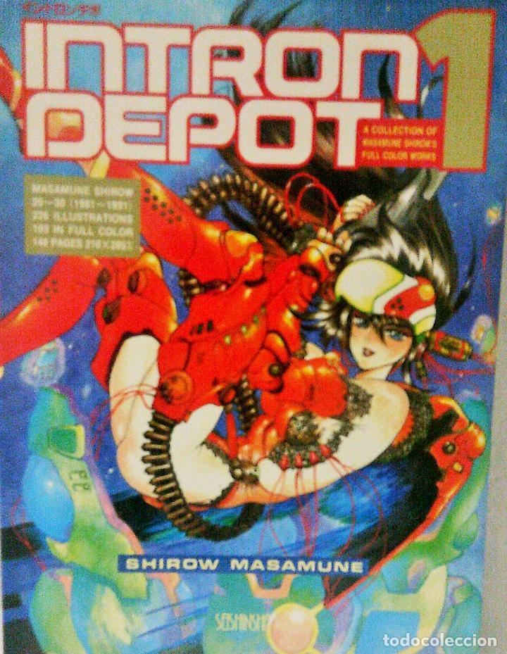 LIBRO ILUSTRACIONES INTROM DEPOT AHIROW MASAMURE - SEISHINSHA (Libros de Segunda Mano - Bellas artes, ocio y coleccionismo - Otros)