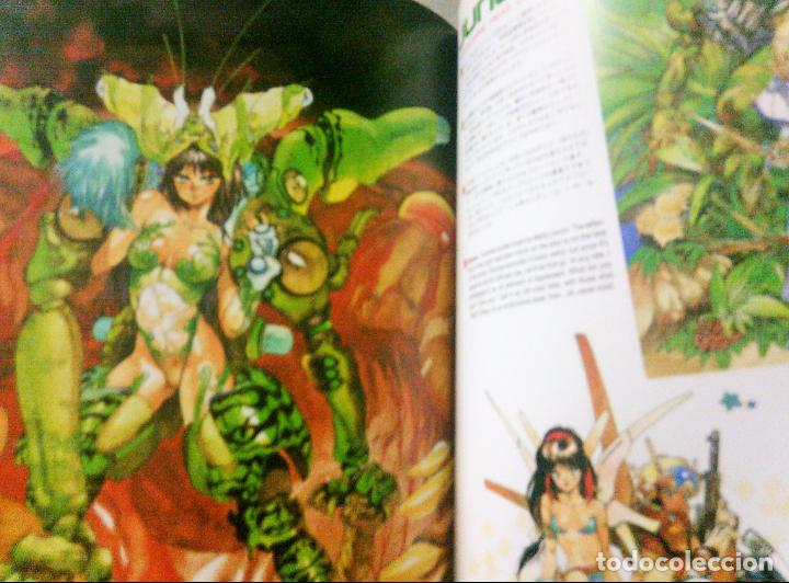 Libros de segunda mano: LIBRO ILUSTRACIONES INTROM DEPOT AHIROW MASAMURE - SEISHINSHA - Foto 4 - 143620302