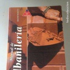 Libros de segunda mano: MANUAL DE ALBAÑILERÍA. Lote 143644248