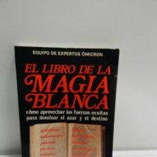 Libros de segunda mano: LOTE 25 LIBROS MAGIA BRUJERIA ESOTERISMO - OBSERVAR IMÁGENES- CONSULTAR. Lote 143961214