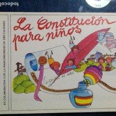 Libros de segunda mano: LA CONSTITUCIÓN PARA NIÑOS. DIPUTACION DE SEVILLA. 1983. Lote 144992353