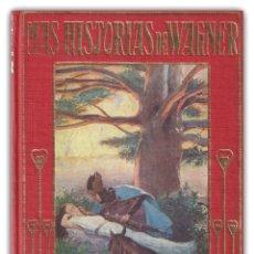 Libros de segunda mano: 1962 - MÁS HISTORIAS DE WAGNER (TETRALOGÍA DE RICHARD WAGNER) - WALKIRIA, SIGFRIDO - ARALUCE. Lote 144325686