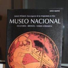 Libros de segunda mano: BASILIO PETRAKOS:EFORO-INSPECTOR DE LAS ANTIGUEDADES DE ATICA.MUSEO NACIONAL DE GRECIA.1985. Lote 144412610