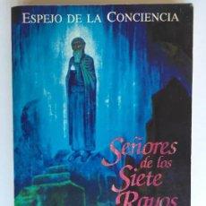 Libros de segunda mano: SEÑORES DE LOS SIETE RAYOS 1 VIDAS Y HAZAÑAS PASADAS - MARK L PROPHET - EDITORIAL HUMANITAS. Lote 197979345
