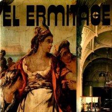 Libros de segunda mano: EL ERMITAGE. ARTES DECORATIVAS.. Lote 144784998
