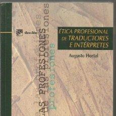 Libros de segunda mano: AUGUSTO HORTAL. ETICA PROFESIONAL DE TRADUCTORES E INTERPRETES.. Lote 144909594