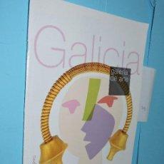 Libros de segunda mano: GALICIA PÓRTICO DE LA GLORIA GALERÍA DE ARTE. . Lote 144921086