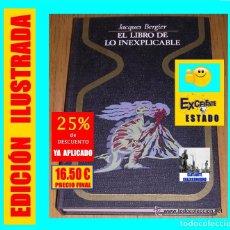 Libros de segunda mano: EL LIBRO DE LO INEXPLICABLE - JACQUES BERGIER - TEMA ENIGMAS MISTERIOS - EXCELENTE - 16.50 EUROS. Lote 145776630