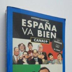 Libros de segunda mano: LAS NOTICIAS DEL GUIÑOL (ESPAÑA VA BIEN) - MARTÍNEZ GARCÍA, ANTONIO. Lote 146053825