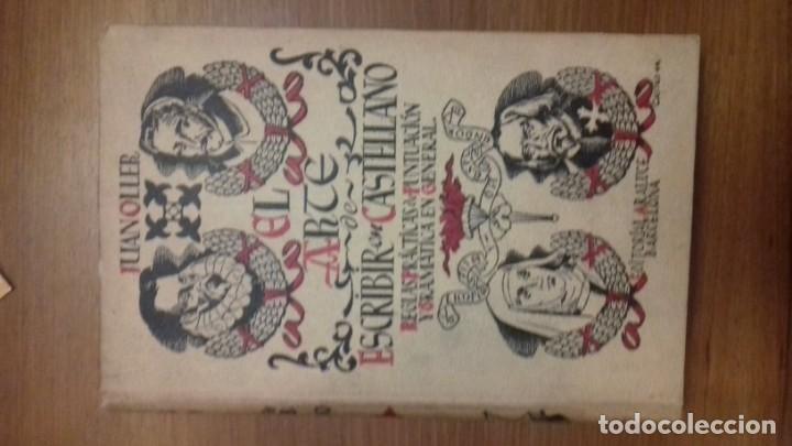 EL ARTE DE ESCRIBIR EN CASTELLANO. ARALUCE 1944 (Libros de Segunda Mano - Parapsicología y Esoterismo - Otros)