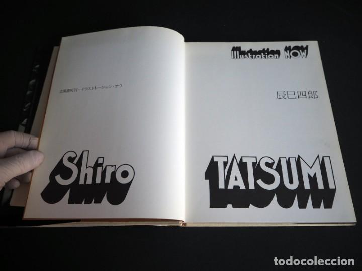 Libros de segunda mano: ILLUSTRATION NOW. SHIRO TATSUMI. - Foto 6 - 146363638