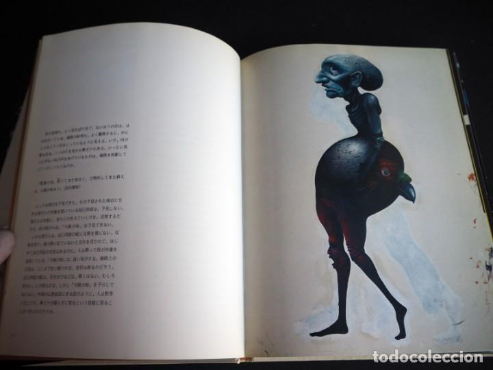 Libros de segunda mano: ILLUSTRATION NOW. SHIRO TATSUMI. - Foto 15 - 146363638