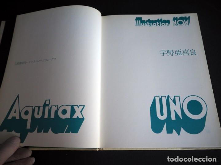 Libros de segunda mano: ILUSTRATION NOW. AQUIRAX. RIPPU SHOBO. - Foto 3 - 146408498