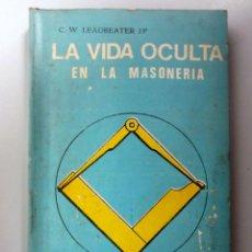 Libros de segunda mano: LA VIDA OCULTA EN LA MASONERÍA. C.W. LEADBEATER. EDITORIAL ORIÓN 1976. ILUSTRADO. 284 PÁGINAS.. Lote 146545110