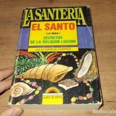 Libros de segunda mano: LA SANTERÍA. EL SANTO ( LA OCHA). SECRETOS DE LA RELIGIÓN LUCUMI. JULIO GARCÍA. 1ª EDICIÓN 1990.. Lote 194359305